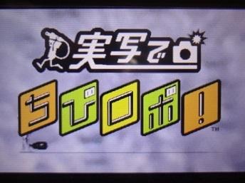DSC09380.JPG